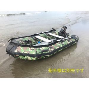 ゴムボート Topsun Boat SA-330 330cmx158cm 20hpエンジン搭載OK ...