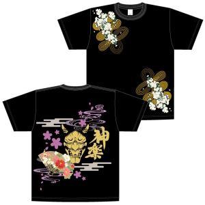 神楽プレミアムTシャツ|globe-iine