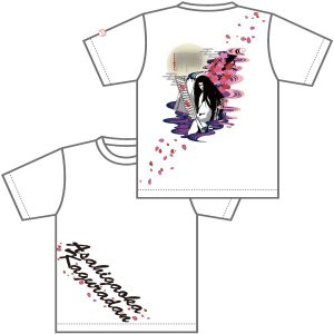 あさひが丘神楽団T30周年記念Tシャツ|globe-iine|02
