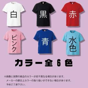 あさひが丘神楽団T30周年記念Tシャツ|globe-iine|05