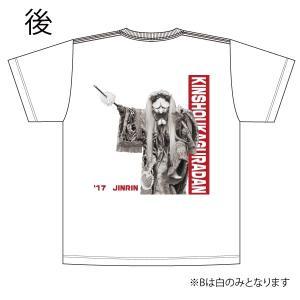 琴庄神楽団Tシャツ B|globe-iine