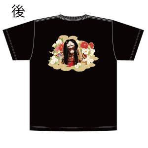 栗栖神楽団Tシャツ A|globe-iine