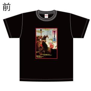 松原神楽社中Tシャツ A|globe-iine