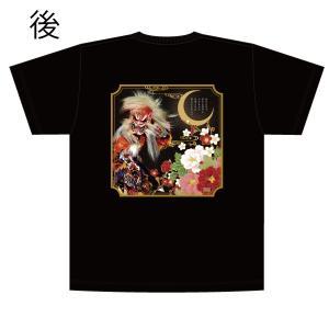 横谷神楽団Tシャツ A|globe-iine