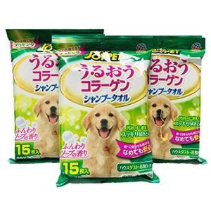 JOYPET (ジョイペット) シャンプータオル うるおうコラーゲン 中型・大型犬用 15枚入 ×3個セット まとめ買い|globetrotter-shop