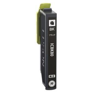 エプソン インクカートリッジ ICBK80 ICBK80 00025710【まとめ買い3個セット】|globetrotter-shop
