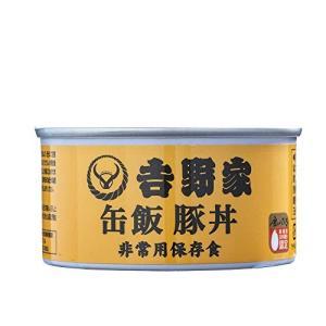 吉野家 [缶飯 豚丼6缶セット]非常食 保存食 防災食 缶詰 /常温便|globetrotter-shop