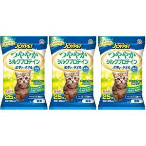 JOYPET ジョイペット つややかシルクプロテイン ボディータオル 猫用 25枚入 ×3個セット まとめ買い|globetrotter-shop