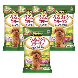 JOYPET(ジョイペット) シャンプータオル 小型犬用 25枚入×5個 (まとめ買い)|globetrotter-shop