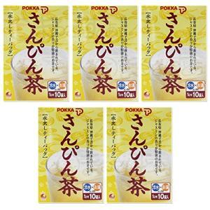 沖縄ポッカ さんぴん茶 ティーパック 5箱(10ティーバッグ×5箱) globetrotter-shop