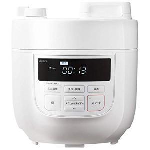シロカ 2L電気圧力鍋[コンパクト2Lモデル/1台6役(スロー調理付き)] SP-D131 ホワイト|globetrotter-shop
