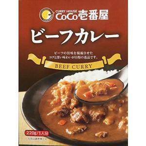 CoCo壱番屋 レトルトビーフカレー(5個入)|globetrotter-shop
