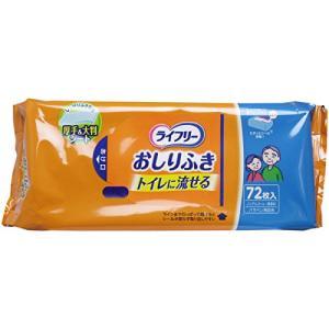 【まとめ買い】ライフリー おしりふき トイレに流せる 72枚【×7個】 globetrotter-shop