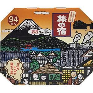 旅の宿 湯めぐりセット(薬用入浴剤) 94包入|globetrotter-shop