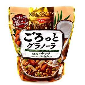 日清シスコ ごろっとグラノーラ ココ・ナッツ 400g ×1袋|globetrotter-shop