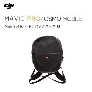 Manfrotto ギアバックパック MAVIC PRO マビック Osmo Mobile オスモ 専用バックパック カメラバッグ 収納バッグ 一眼レフカメラ 防塵バッグ 保護バッグ DJI|glock