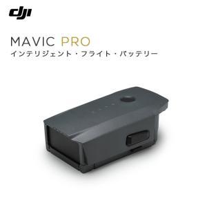 MAVIC PRO マビック インテリジェント フライト バッテリー Mavicバッテリー 予備バッテリー MAVIC備品 アクセサリー 周辺機器 予備電源 マビック プロ DJI 小型|glock
