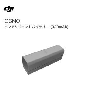 Osmo Mobile インテリジェント バッテリー 980mAh 専用バッテリー 電源 アクセサリー DJI充電器 周辺機器 セット ビデオ 手ブレ補正 DJI GO PRO 国内正規品|glock