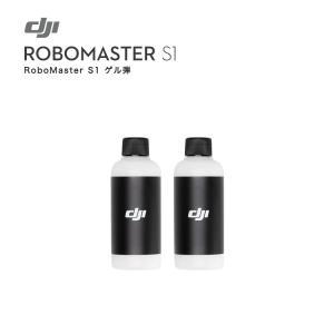RoboMaster S1 ゲル弾 ゲルビーズ 弾 ロボット マスター S1ブラスター アクセサリー...