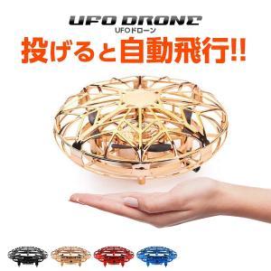 (レビューを書いてプレゼント) UFOドローン トイドローン...