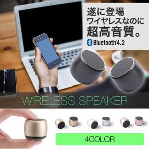 ミニ ワイヤレス スピーカー スマホ対応小型スピーカー Bluetooth 壁掛け マイク付き ストラップ 持ち運び|glock