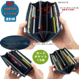 吉田カバン PORTER WONDER ポーター ワンダー 長財布  革財布  メンズ342-06033 迷彩|gloopy-komono|02