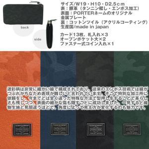 吉田カバン PORTER WONDER ポーター ワンダー 長財布  革財布  メンズ342-06033 迷彩|gloopy-komono|03