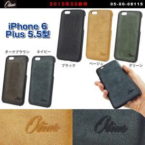 SALE  オティアスi phone6 plus 5.5型 専用カバー05-00-08115 アイフォン6 plusケース カバー スマホケース|gloopy