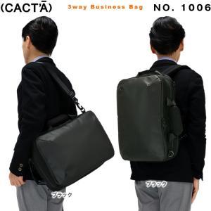 【キャッシュレス5%還元!!】カクタ CACTA ビジネスリュック 1006 コロン ビジネスリュック リュックサック 3WAYビジネスバッグ NEWブランド2019年新作|gloopy