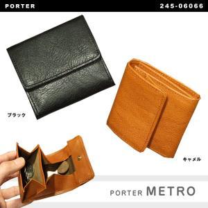 吉田カバン ポーター PORTER ポーターバッグ メトロ コインケース・小銭入れ 245-06066 |gloopy