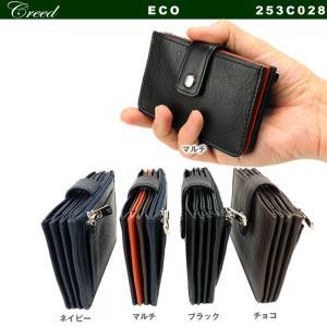 【キャッシュレス5%還元!!】クリード Creed ECO コンケース カードケース マルチカードケース 253C028 メンズ レディース|gloopy