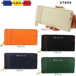 【カラー】ブラック、ネイビー、ホワイト、オレンジ 【サイズ】W20・H9.5・D2.5cm 【素材】...