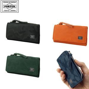 吉田カバン PORTER WONDER ポーター ワンダー キーケース コインケース  342-03845 迷彩|gloopy
