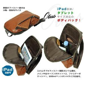 オティアス otias オティアス ボディーバッグ i pad/タブレット収納可050001631 クーポン利用で5%OFF|gloopy|02