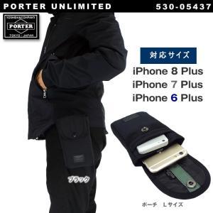 ポーター ポーチ Lサイズ 吉田カバン PORTER UNLIMITED アンリミテッド 吉田かばん メンズ 530-05437 スマートフォン スマホ ポーチ アイフォン 新作2018年|gloopy