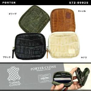 吉田カバン ポーター PORTER クローン コインケース・小銭入れ ウォレットコードがつけられるリング付 572-09925|gloopy