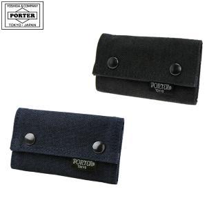 吉田カバン ポーター PORTER ポーターバッグ スモーキー キーケース 592-06334  (買い物カート中でメール便選択で送料0円)|gloopy