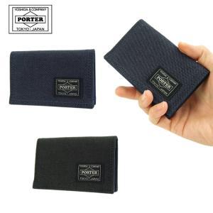 吉田カバン ポータースモーキーPORTER SMOKY カードケース、名刺入れ592-09992吉田かばん (買い物カート中でメール便選択で送料0円)|gloopy