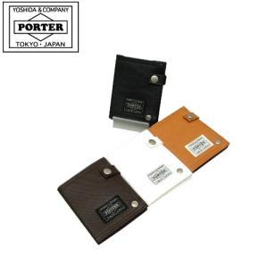 吉田カバン ポーター PORTER ポーターバッグ フリースタイル カードケース 名刺入れ 707-08228  (買い物カート中でメール便選択で送料0円)|gloopy