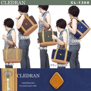 クレドラン CLEDRAN CL-1368 レディースバック RENCO レンコ トートバッグ キャンバス(S)ママバッグ 育メンバッグ 男女対応 日本製|gloopy