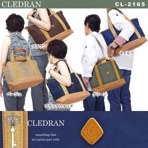 クレドラン CLEDRAN CL-2165 2WAY(トート,ショルダーバッグ)RENCO レンコ トートバッグ キャンバス(M)ママバッグ 育メンバッグ 男女対応 日本製|gloopy