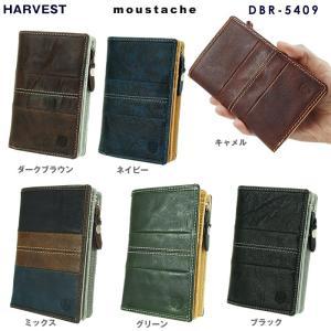 ハーベスト 2つ折サイフ ハーヴェスト DBR-5409 2つ折財布 コインケース外側が人気 クーポン利用で5%OFF|gloopy