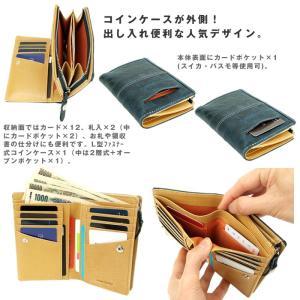 ハーベスト 2つ折サイフ ハーヴェスト DBR-5409 2つ折財布 コインケース外側が人気 クーポン利用で5%OFF|gloopy|02