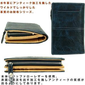 ハーベスト 2つ折サイフ ハーヴェスト DBR-5409 2つ折財布 コインケース外側が人気 クーポン利用で5%OFF|gloopy|03