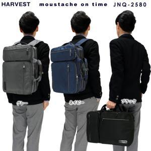 【キャッシュレス5%還元!!】ハーヴェスト ハーベストmoustache on time 3WAYビジネスバッグ ビジネスリュック JNQ-2580 2019年ss|gloopy