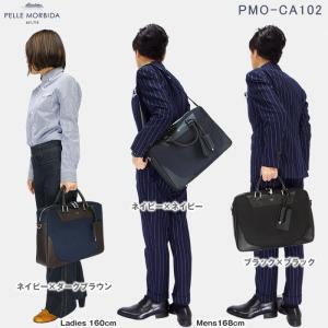 【キャッシュレス5%還元!!】ペッレモルビダ PMO-CA102  ブリーフケース ビジネスバッグ(A4対応)メンズ レディース  ペレモルビダ CA102 1room|gloopy