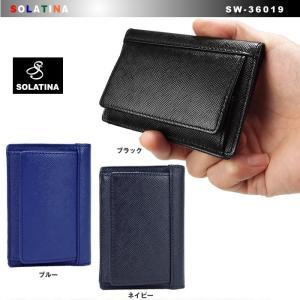 【キャッシュレス5%還元!!】SALE ソラチナ SOLATINA レザー 牛革 カードケース コインケース SW-36019 メンズ|gloopy