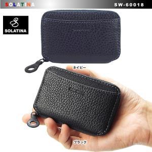 ソラチナ SOLATINA コインケース メンズ人気 レザー小銭入れ 革コインケース メンズブランド SW-60018  クーポン利用で5%OFF|gloopy