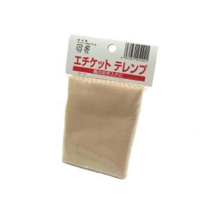 コロンブスメンテナンス用品 エチケットテレンプ (買い物カート中でメール便選択すれば送料100円)|gloopy