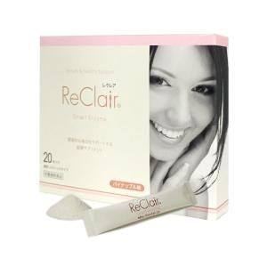 レクレア スマートエンザイム パイナップル味 20包入り サプリメント ReClair|glorymart